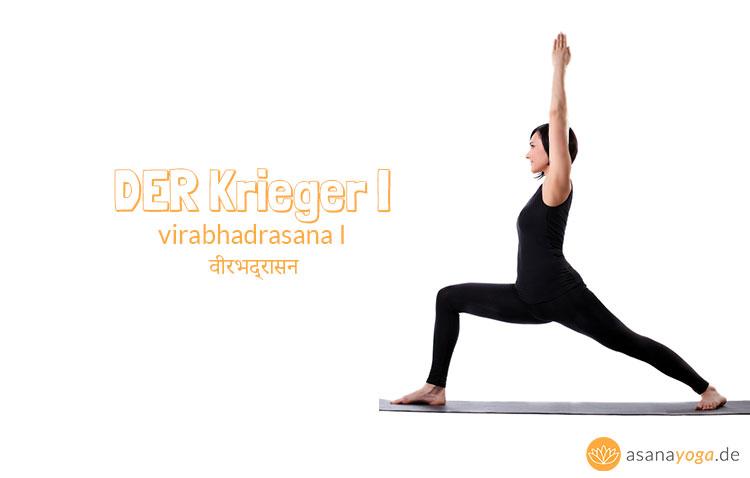virabhadrasana-I-krieger-I-hero